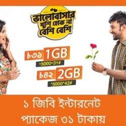 BL 1GB Data at 31 tk