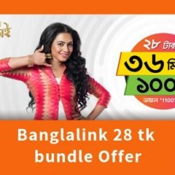 BL 28 tk bundle Offer
