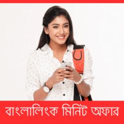banglalink minute package