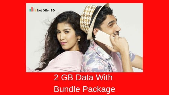 2 GB Data With Bundle Package