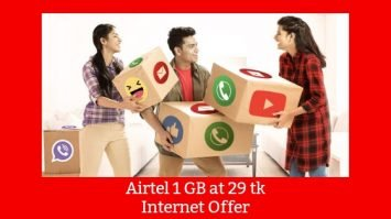 Airtel 1 GB at 29 tk Data Offer