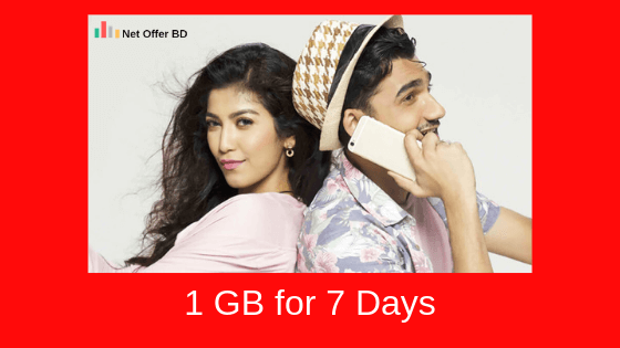 Airtel BD 1 GB for 7 Days