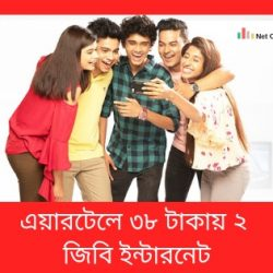 Airtel BD 2 GB Data Offer at 38 tk