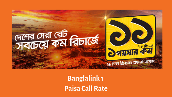 banglalink call rate offer 2019
