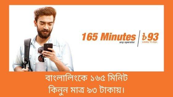 Banglalink 165 Minutes Offer