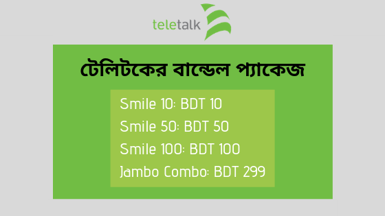 Teletalk Bundle Package 2019