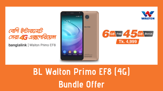 BL Walton Primo EF8 (4G) Bundle Offer
