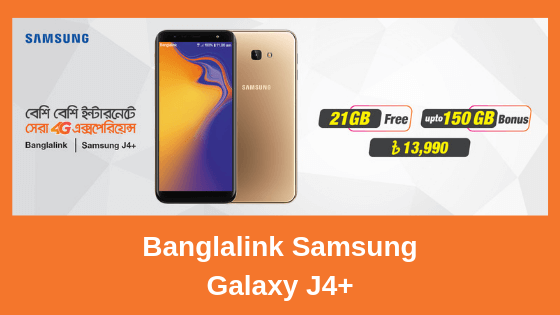 Banglalink Samsung Galaxy J4+ [Bundle Data Offer