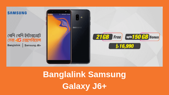 Banglalink Samsung Galaxy J6+ [Bundle Offer]