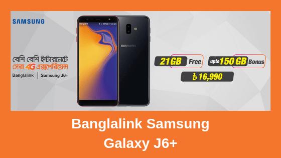 Banglalink Samsung Galaxy J6+ [Bundle Offer]