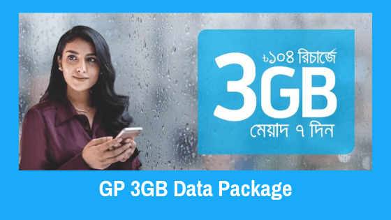 GP 3GB Data Package