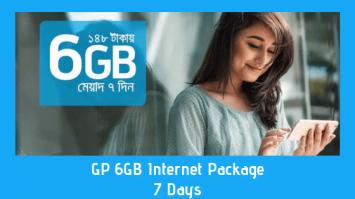 GP 6GB Internet Package - 7 Days