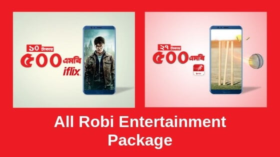Robi Entertainment Package