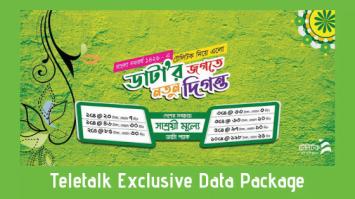 Teletalk Exclusive Data Package