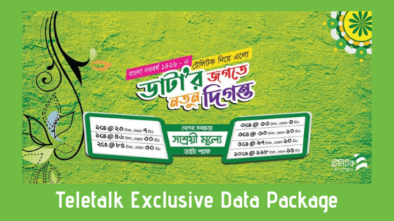 Teletalk Exclusive Data Package