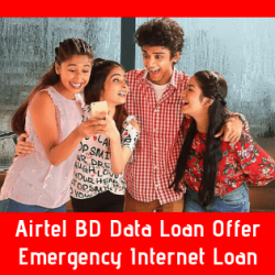 Airtel BD Data Loan Offer Emergency Internet Loan