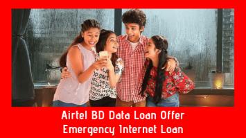 Airtel BD Data Loan Offer Emergency Internet Loan