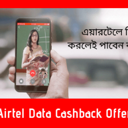 Airtel Cashback Offer