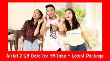 Airtel 2 GB Data for 59 Taka - Latest Package