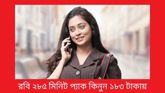 Robi 285 Minutes Pack at 183 for 30 Days