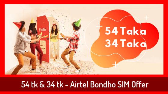 54-tk-34-tk-Airtel-Bondho-SIM-Offer