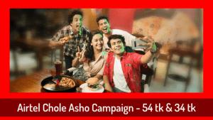 Airtel Chole Asho Campaign - 54 tk & 34 tk