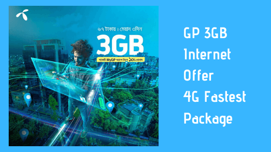 GP 3GB Internet Offer 4G Fastest Package