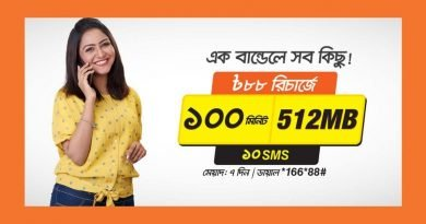 BL 100 Minutes, 512 MB & 10 SMS - 88 Taka