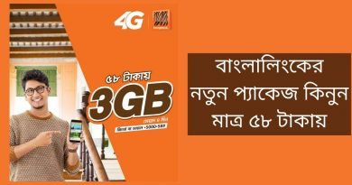 BL 3GB Data for 58 taka