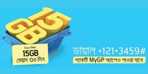 GP 15GB Internet Offer at TK 498