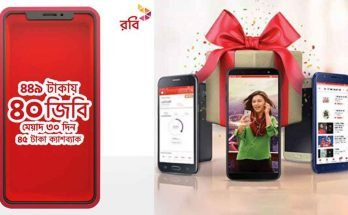 Robi 40 GB Data Pack - 45 TK Cashback Offer